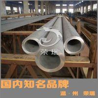 大/小口径不锈钢无缝管 不锈钢无缝工业管 现货供应不锈钢无缝管