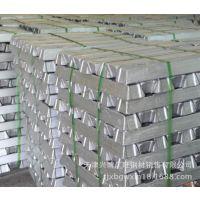 现货出口铝锭 国内好铝锭青铜峡#提供材质单99.7%内蒙古包铝供应