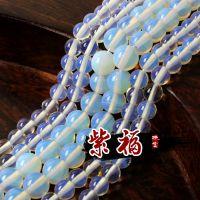 紫福珠宝蛋白石散珠圆珠批发 人造蛋白石半成品批发 可串手链
