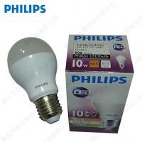 飞利浦全能LED球泡 10W螺口 E27 3000K/6500K A55 不调光