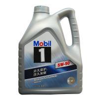 广州增城 美孚润滑油 美孚1号机油 厂价直销批发 送货上门