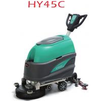 供应超宝电线式洗地吸干机HY45C 小型清洗机 清洁设备