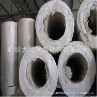 厂家销售硅酸盐保温管 复合硅酸铝镁保温管