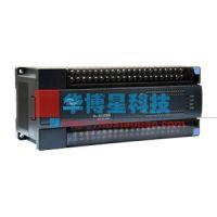 供应全新汇川PLC H2U-4040MR-XP可编程控制器1616/3232/3624/2416