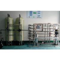 宁波纯水设备,镜片清洗纯水设备,宁波光学仪器清洗水设备