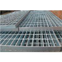 热镀锌钢格板 电厂平台踏步钢格板 不锈钢钢格栅板