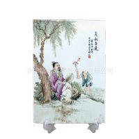 景德镇陶瓷板画 陶瓷瑰宝 陶瓷艺术品 工艺摆件 公司礼品