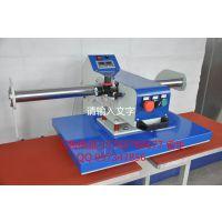 进口型38*38欧美高压烫画机 烫钻机 t恤服装个性图案设备