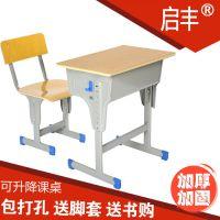 小学生课桌椅厂家直销单人课桌学校课桌椅批发双人课桌特价学生凳