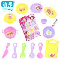 欣博-1415 儿童仿真过家家玩具餐具厨房工具片装厨具13件套装 M1