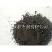 铸造翻砂压模及高温冶金用天然石墨
