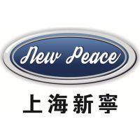上海新宁热能设备有限公司