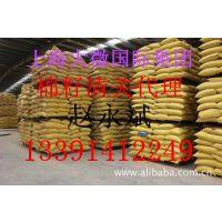 上海港进口棉籽清关代理报关商检/棉籽的装卸方式13391412249