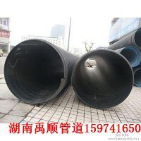 湖南地区HDPE钢带增强螺旋波纹管厂家15974165021