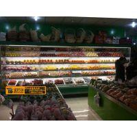 河北秦皇岛水果冷藏柜 水果保鲜展示柜价格