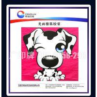 广印牌688-5童装专用胶浆 肤质感觉 服装印花材料