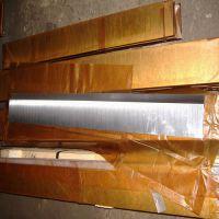 供应6542高速钢,优质6542德国进口高速工具钢
