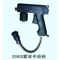 206S雾状手动枪,热熔胶机 厂家视频
