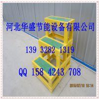 玻璃钢绝缘梯 关节梯 3米A型人字梯 绝缘工程梯 电力施工梯子