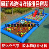 充气沙池,新款充气决明子池,儿童充气海洋球与沙池组合