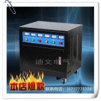 供应迪文全铜三相隔离变压器SG-60KVA/60KW380/220 200厂家直销