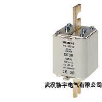 3NE4337熔断器