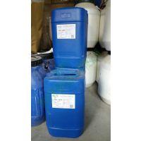 水溶性白色染料 增白剂 遮光剂 不分层 不变色 25KG/桶