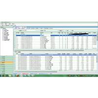 实施APS排产计划系统带来的好处