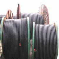 供应齐鲁牌铜芯聚乙烯绝缘聚乙烯护套阻燃交联电缆ZR-YJV 3*10
