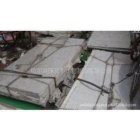 供应哈尔滨销售不锈钢304、201、321、316板