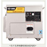 上海汉萨动力中型静音可移动柴油发电机
