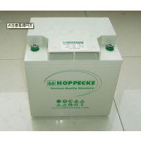 荷贝克蓄电池 HC12V2400 12V70AH HOPPECKE蓄电池