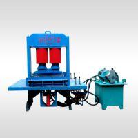 山东宏发 HF-300T液压成型机 热销产品