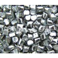 钢厂脱氧用铝粒、铝线、