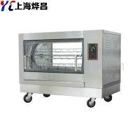 上海烨昌YXD-268烤鸡炉不锈钢高温旋转式烤炉