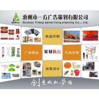 惠州画册印刷产品目录书刊设计彩页单张名片等印刷画册