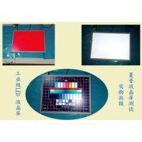 液晶屏|夏普12.1寸液晶屏|LQ121X1LH02液晶屏