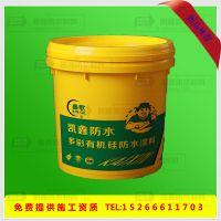 彩色HCA有机硅橡胶防水涂料 专业供应防水材料涂料 欢迎来电咨询