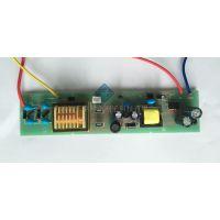 高压静电空气净化器离子除尘器集尘片静电除尘器控制电路板线路板 修改