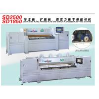 供应及批发美景SD1850亚克力裁切机,电子开料锯,欢迎订购