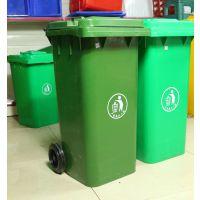 阜辰厂家直销 120L环卫小区垃圾桶 垃圾车挂车桶