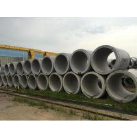佛山市水泥管,水泥排水管,万通厂家批发