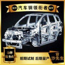 HC500/780DPD+Z 50/50-M-FC-O