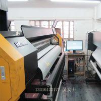 黑迈E-Jet V25 衣服数码印花机厂家 汕头布料数码打印机价格