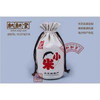 棉布袋设计 小棉布袋定做 环保棉布袋加工 织耕堂包装袋定做