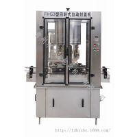 青州发达 FHG型回转式自动封盖机