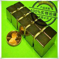烧结钕铁硼永磁铁 高性能强磁铁 强磁铁 异形磁铁 磁性材料