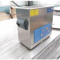 厂家直销 巴克BK-240D型实验室用超声波清洗机