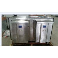 喷漆车间异味处理废气治理广源环保uv-光氧催化空气净化器
