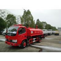 新疆乡镇专用4吨消防洒水车价格优惠了